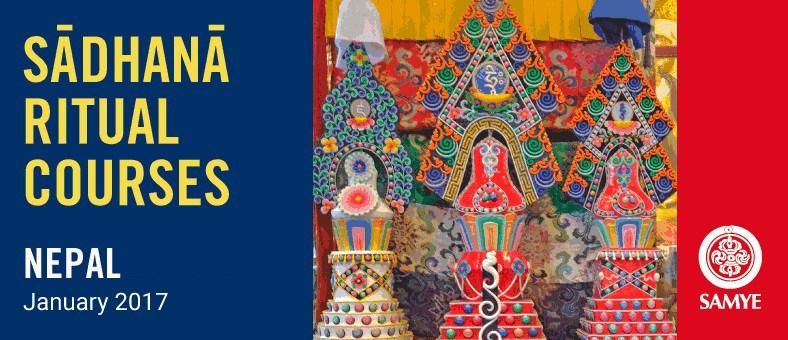 sadhana-ritual-course-2017-banner-image